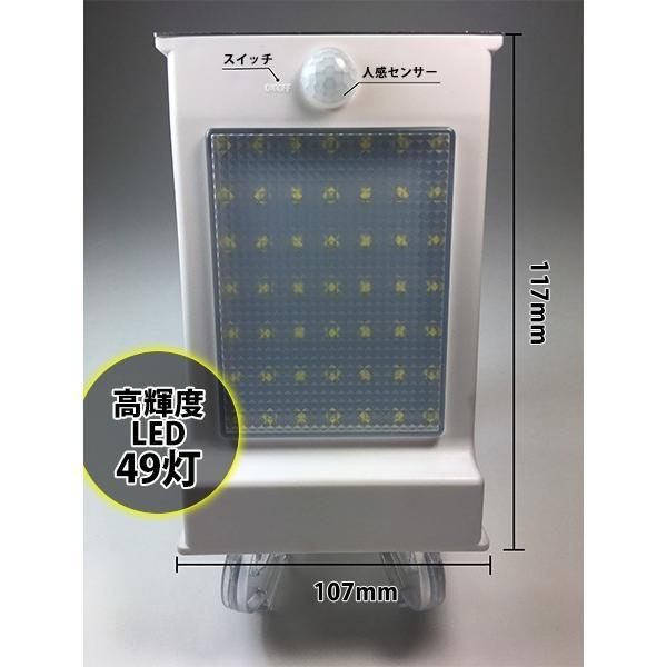 玄関灯 門灯 ソーラーLED照明 LEDライト 5W 700lm IP65 人感センサー搭載 防水 単結晶ソーラーパネル1.5W 防災グッズ 災害対策 停電 アウトドア sigen-shop 02