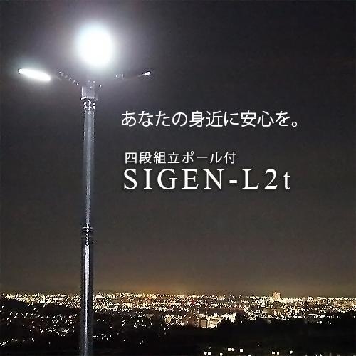 ソーラーLED照明 街路灯 外灯 ガーデンライト 20W 高さ280cm 人感センサー 一体型 ポール 屋外 自宅 庭 駐車場 防水 ヨーロピアン アンティーク|sigen-shop
