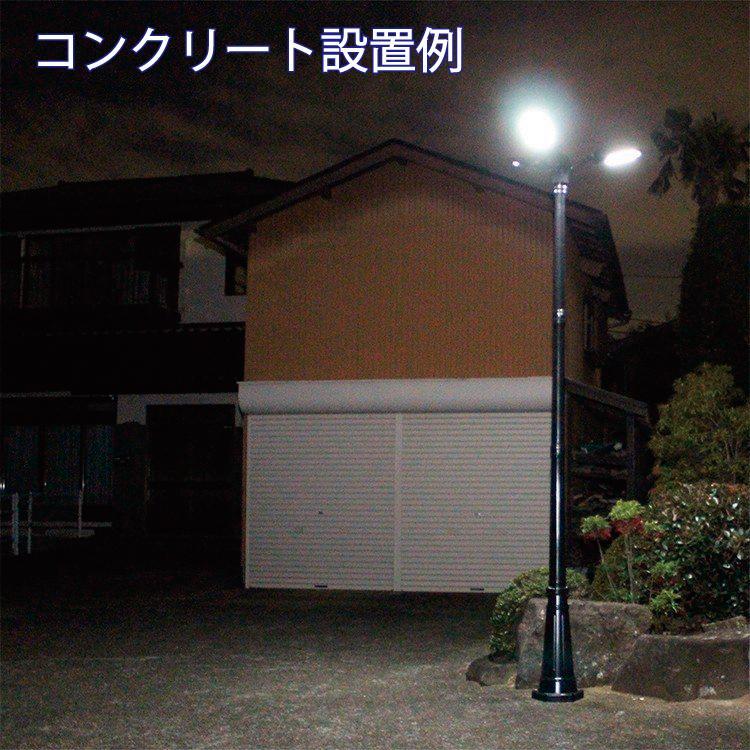 ソーラーLED照明 街路灯 外灯 ガーデンライト 20W 高さ280cm 人感センサー 一体型 ポール 屋外 自宅 庭 駐車場 防水 ヨーロピアン アンティーク|sigen-shop|15