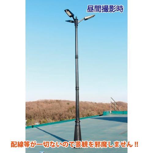 ソーラーLED照明 街路灯 外灯 ガーデンライト 20W 高さ280cm 人感センサー 一体型 ポール 屋外 自宅 庭 駐車場 防水 ヨーロピアン アンティーク|sigen-shop|05