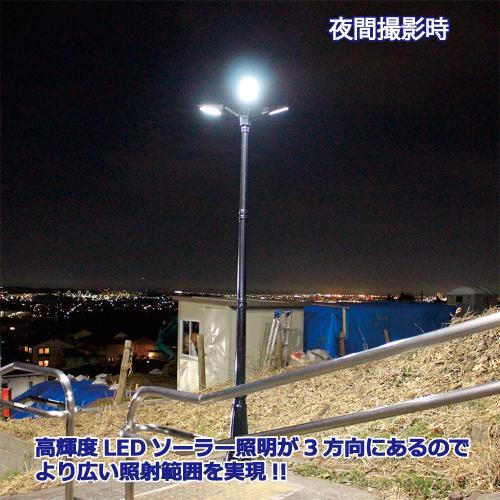 ソーラーLED照明 街路灯 外灯 ガーデンライト 20W 高さ280cm 人感センサー 一体型 ポール 屋外 自宅 庭 駐車場 防水 ヨーロピアン アンティーク|sigen-shop|06