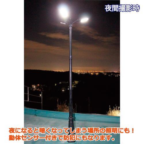 ソーラーLED照明 街路灯 外灯 ガーデンライト 20W 高さ280cm 人感センサー 一体型 ポール 屋外 自宅 庭 駐車場 防水 ヨーロピアン アンティーク|sigen-shop|07