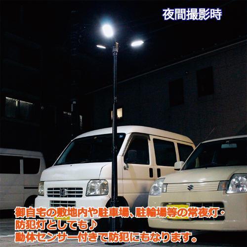 ソーラーLED照明 街路灯 外灯 ガーデンライト 20W 高さ280cm 人感センサー 一体型 ポール 屋外 自宅 庭 駐車場 防水 ヨーロピアン アンティーク|sigen-shop|08