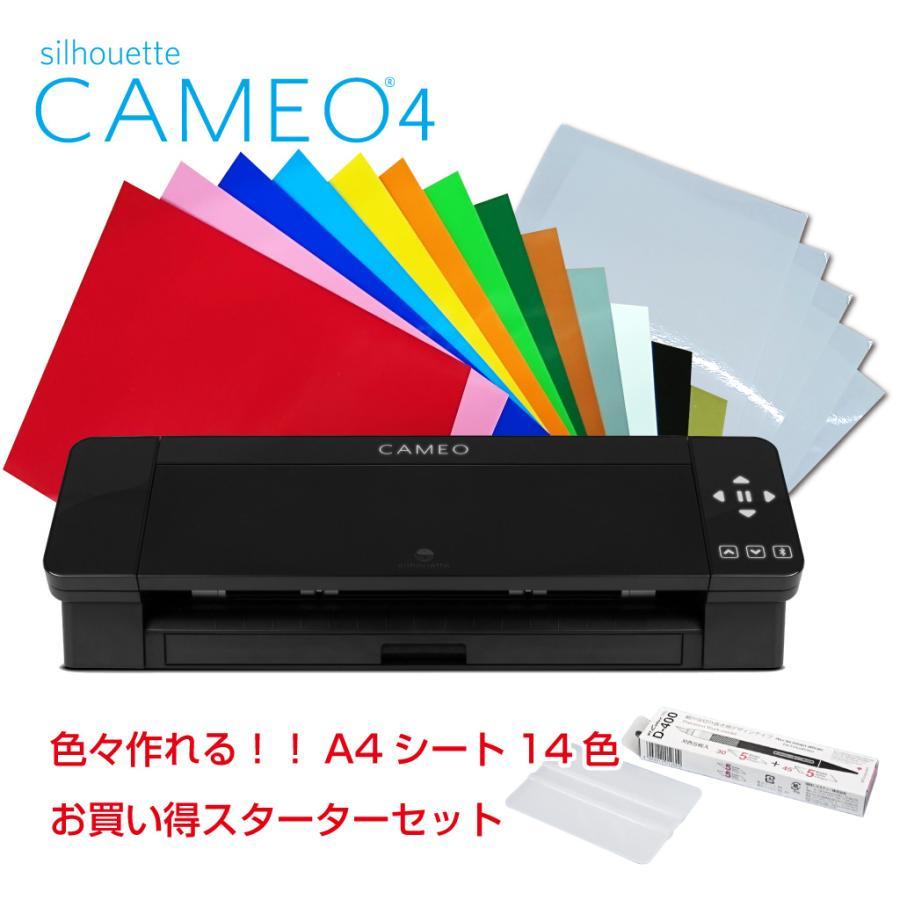 シルエットカメオ4 Silhouette Cameo4 カッティング用シートA4判14色各1枚+転写シート14枚 人気ブランド多数対象 ブラック スターターセット 直送商品