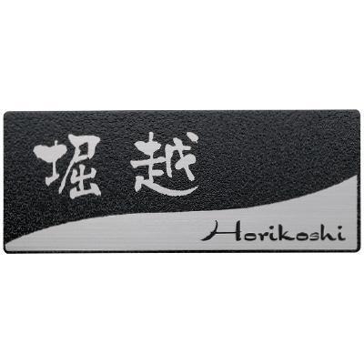 piamo-4