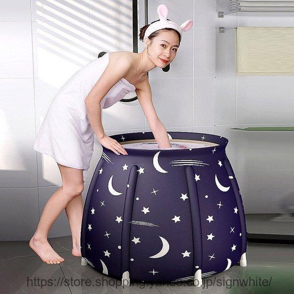 ポータブルバスタブ 折りたたみ浴槽  シャワールーム 水風呂 プール キャンプ  簡易浴槽 家庭用 浴槽 大人 子供|signwhite|02