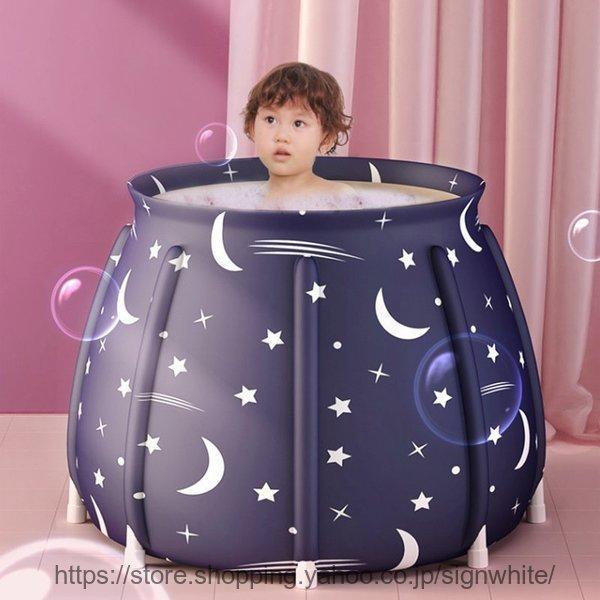 ポータブルバスタブ 折りたたみ浴槽  シャワールーム 水風呂 プール キャンプ  簡易浴槽 家庭用 浴槽 大人 子供|signwhite|04