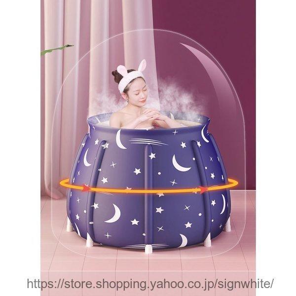ポータブルバスタブ 折りたたみ浴槽  シャワールーム 水風呂 プール キャンプ  簡易浴槽 家庭用 浴槽 大人 子供|signwhite|05