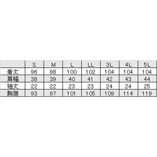 ワンピース 全2色 ナースウェア Lumiere ルミエール|sigotogi|03