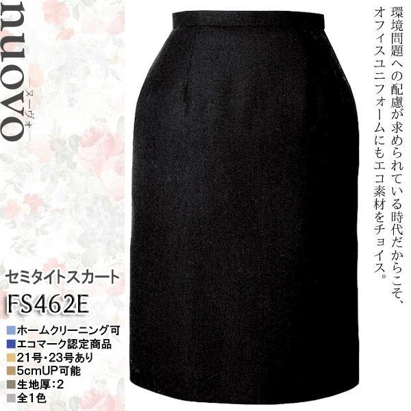セミタイトスカート 事務服 FS462E オフィスウェア folk フォーク