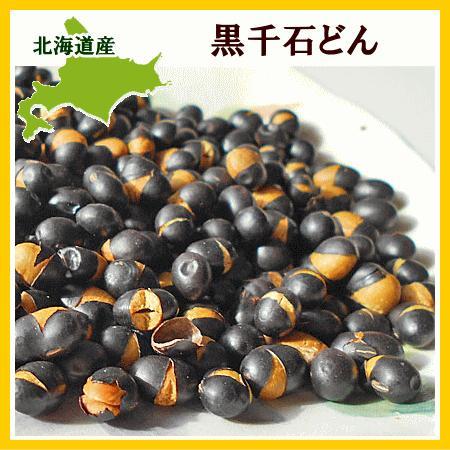 黒 千石 大豆