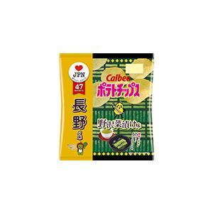 カルビー ポテトチップス 野沢菜漬け味 55g ×12袋|sikino-ajikura