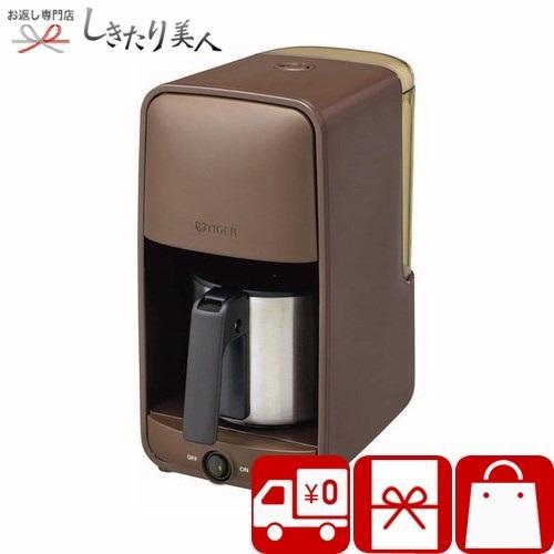 父の日 早割 新生活 タイガー コーヒーメーカー810ml ダークブラウン(C2179548)|sikitari
