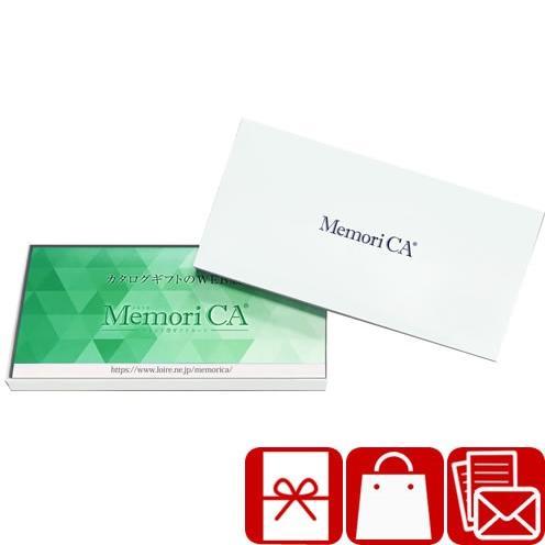 母の日 早割 オープン記念 送料無料 ポイント型ギフトカードMemoriCA メモリカ 50000ポイントコース ( PC50000 )