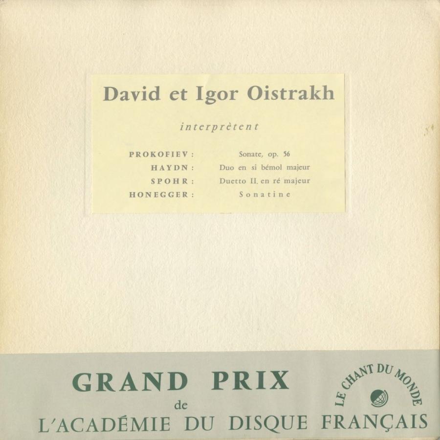 <中古クラシックLPレコード>2台ヴァイオリン曲集/プロコフィエフ,ハイドン,シュポア,オネゲル/D&I.オイストラフ(vn)/仏シャン·デュ·モント゛:LDXA 8280