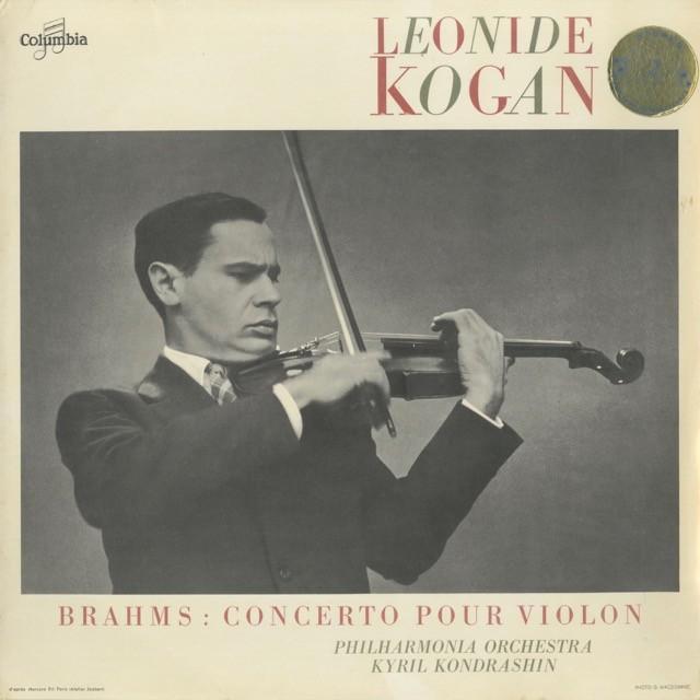 <中古クラシックLPレコード>ブラームス:ヴァイオリン協奏曲Op.77/L.コーガン(vn)K.コンドラシン指揮フィルハーモニアo./仏COLUMBIA:SAXF 166