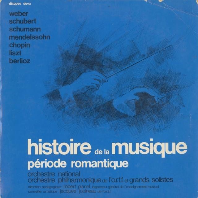 <中古クラシックLPレコード>「音楽の歴史 第2集」/C.ブリュック指揮フランス国立放送o. F.ヴェンド(s)C.モラーヌ(br)P=Y.ルルー(pf)他