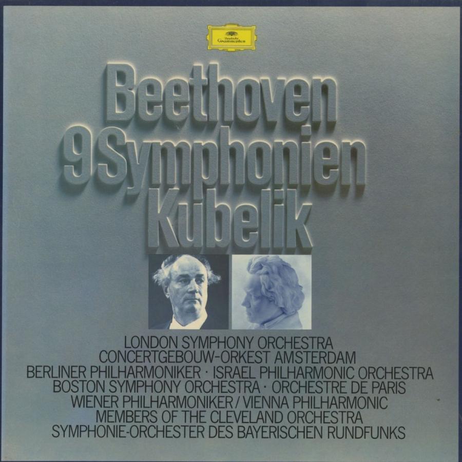 <中古クラシックLPレコード>ベートーヴェン:交響曲全集/R.クーベリック指揮ロンドンso.、コンセルトヘボウo.、ベルリンpo.、イスラエルpo.、他