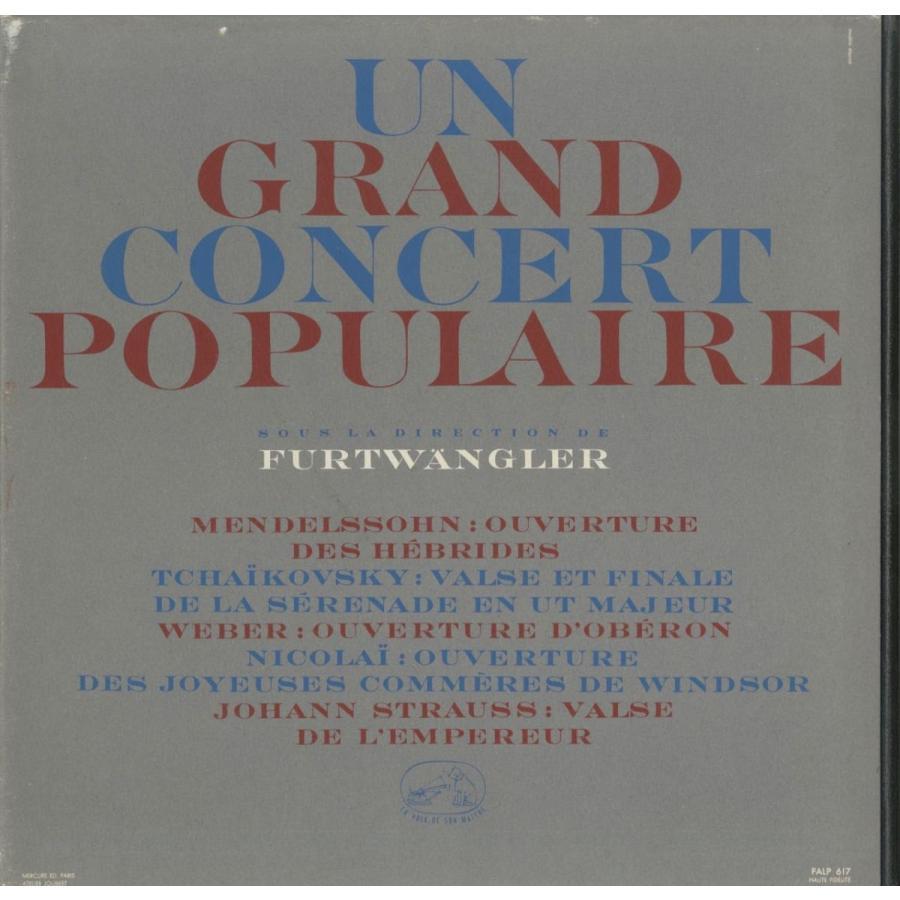 <中古クラシックLPレコード>「ポピュラー·コンサート」メンデルスゾーン,チャイコフスキー,ウェーバー,他/W.フルトヴェングラー指揮ウィーンpo.