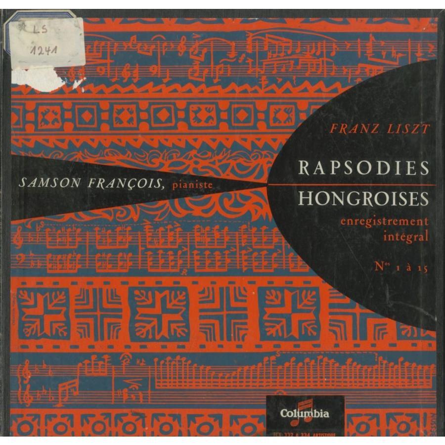 <中古クラシックLPレコード>リスト:ハンガリー狂詩曲1·15番(完結)/S.フランソワ(pf)/仏COLUMBIA:FCX 332-4