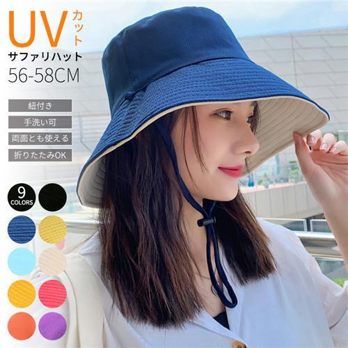 短納期 会員価格800円 送料無料 帽子 レディース サファリハット 折りたたみ 小顔効果 UVカット UV対策 アウトドア 定番 両面とも使える 日よけ 出荷 日焼け防止
