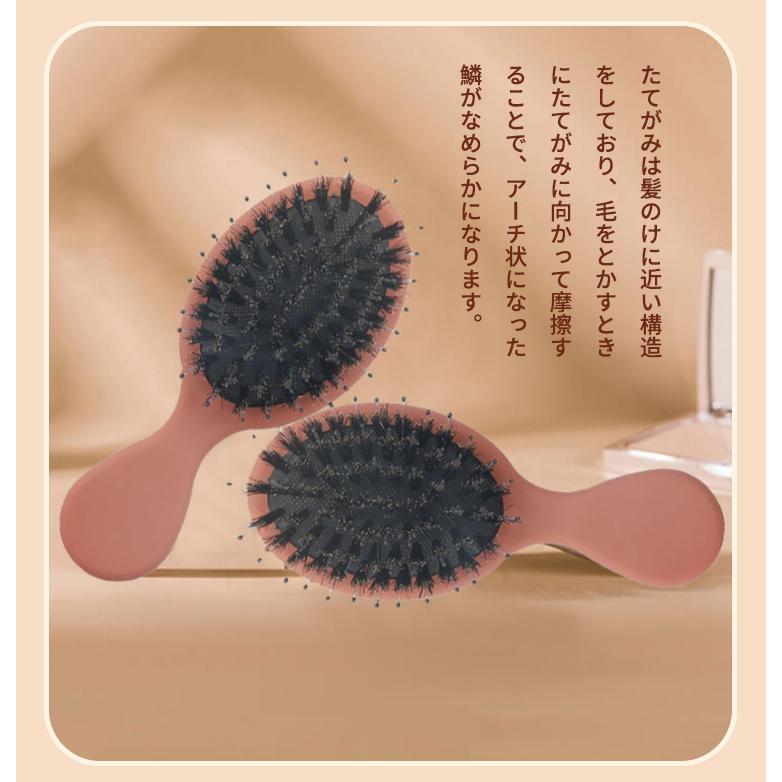 ヘッドスパブラシ ブラシ ヘアブラシ ヘアーブラシ くし マッサージブラシ 豚毛 リフトアップ 絡まない 携帯用 モテ髪 マッサージ|silkroad2014|04