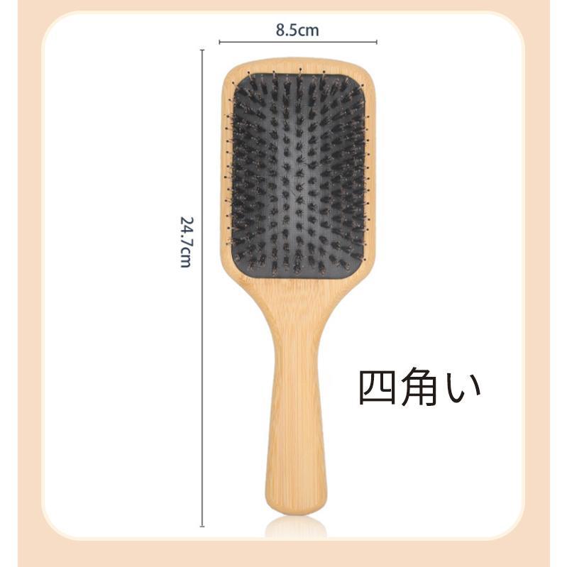 ヘッドスパブラシ ブラシ ヘアブラシ ヘアーブラシ くし マッサージブラシ 絡まない マッサージ 豚毛 リフトアップ 頭皮 静電気 防止 silkroad2014 09