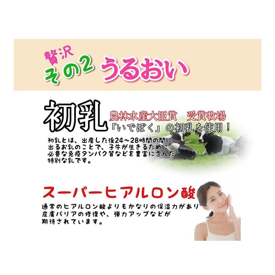 無添加せっけん 白麹せっけん silkueen-honest 06