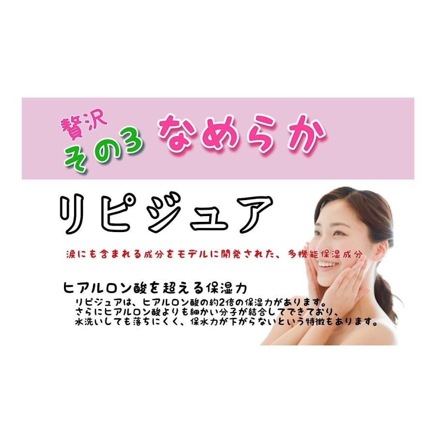 無添加せっけん 白麹せっけん silkueen-honest 07