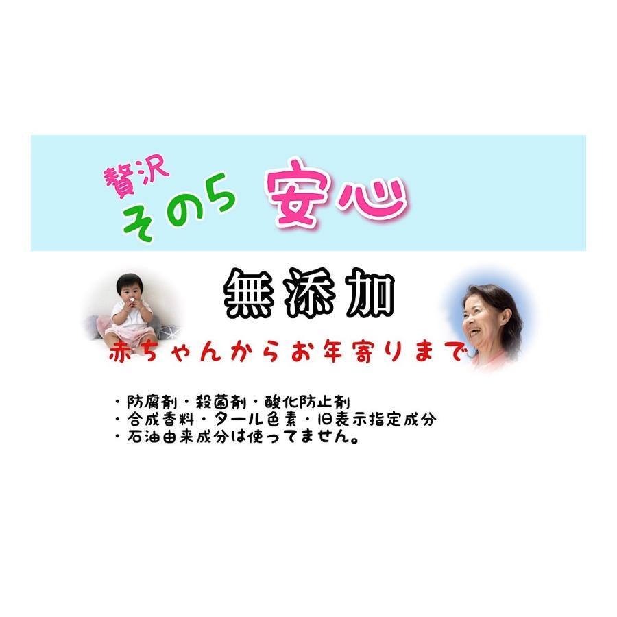 無添加せっけん 白麹せっけん silkueen-honest 09