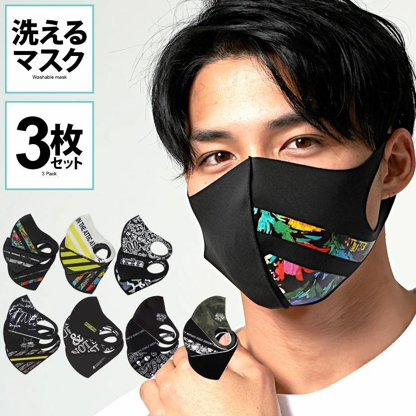 """"""" マスク 洗える メンズ 3枚入り SB select 3Pファッションマスク (返品・交換対象外商品) おしゃれ 総柄 花柄 迷彩柄 カモフラージュ柄 """" silverbulletxfuga"""