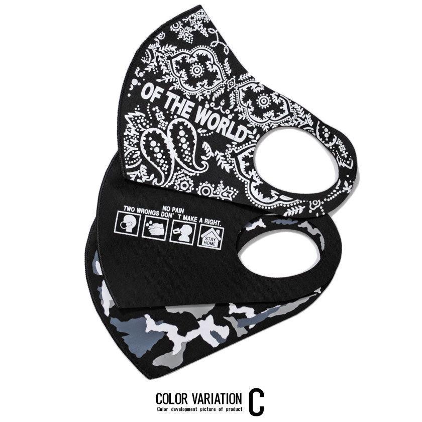 """"""" マスク 洗える メンズ 3枚入り SB select 3Pファッションマスク (返品・交換対象外商品) おしゃれ 総柄 花柄 迷彩柄 カモフラージュ柄 """" silverbulletxfuga 04"""
