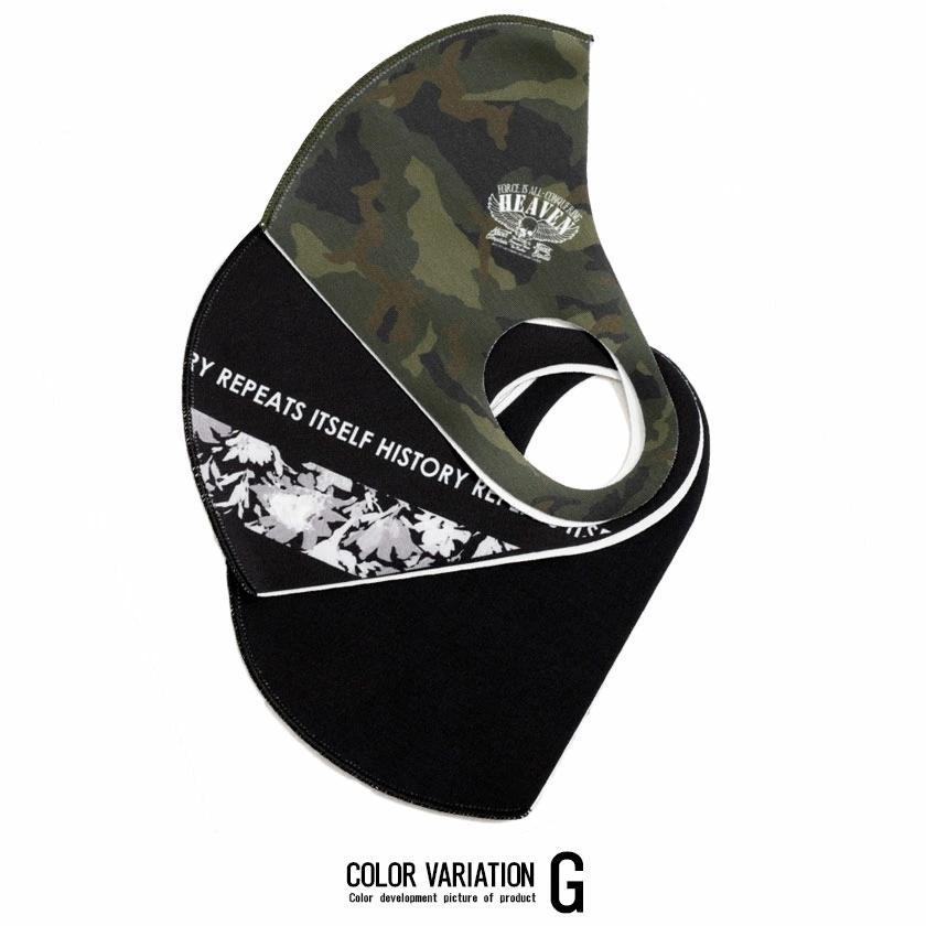 """"""" マスク 洗える メンズ 3枚入り SB select 3Pファッションマスク (返品・交換対象外商品) おしゃれ 総柄 花柄 迷彩柄 カモフラージュ柄 """" silverbulletxfuga 08"""