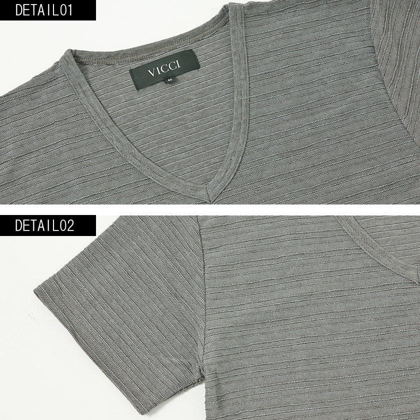 """半袖Tシャツ メンズ Vネック """"VICCI【ビッチ】タックジャガードVネック半袖Tシャツ/全6色""""無地 M L XL ストレッチ 白 黒 ネイビー ピンク ネイビー グレー silverbulletxfuga 17"""