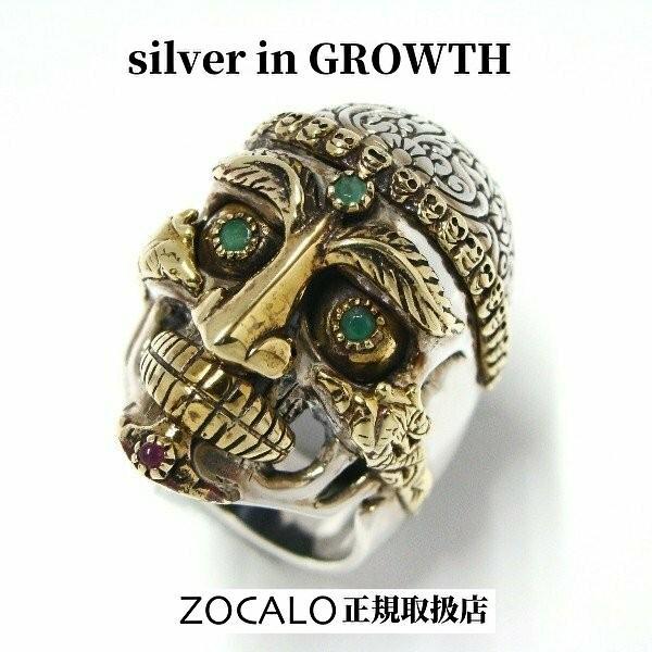 最先端 ZOCALO ソカロ チベタン スカル ZOCALO リング ZZRG-0014EMRB (シルバー925製) スカル ZZRG-0014EMRB, Y-LIVING:6584738e --- bit4mation.de