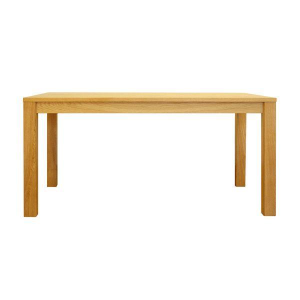 KOLN ダイニングテーブル(W1200mm/メープル材)