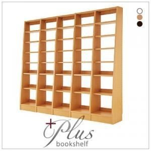 本棚・連結棚セット〔+Plus〕ホワイト 無限横連結本棚〔+Plus〕プラス 本体+横連結棚4体 セット[P2倍]