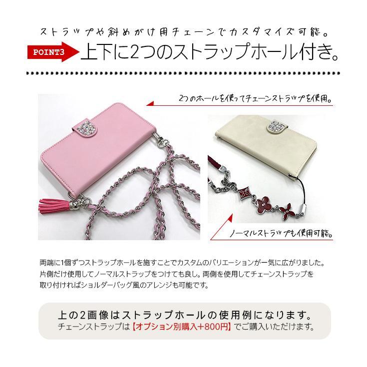 スマホケース 手帳型 全機種対応 iPhone13 iPhone12 mini iPhone11 Pro iPhone SE Xperia 5 10 iii AQUOS R6 sense5G Galaxy ケース 花柄 北欧|simply-shop|11