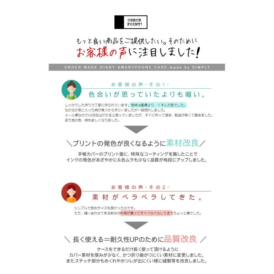 スマホケース 手帳型 全機種対応 iPhone13 iPhone12 mini iPhone11 Pro iPhone SE Xperia 5 10 iii AQUOS R6 sense5G Galaxy ケース 花柄 北欧|simply-shop|13
