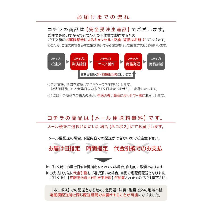スマホケース 手帳型 全機種対応 iPhone13 iPhone12 mini iPhone11 Pro iPhone SE Xperia 5 10 iii AQUOS R6 sense5G Galaxy ケース 花柄 北欧|simply-shop|17