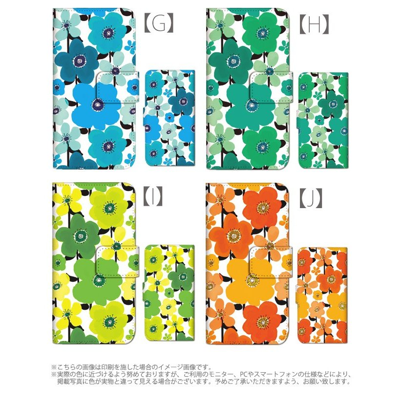 スマホケース 手帳型 全機種対応 iPhone13 iPhone12 mini iPhone11 Pro iPhone SE Xperia 5 10 iii AQUOS R6 sense5G Galaxy ケース 花柄 北欧|simply-shop|03
