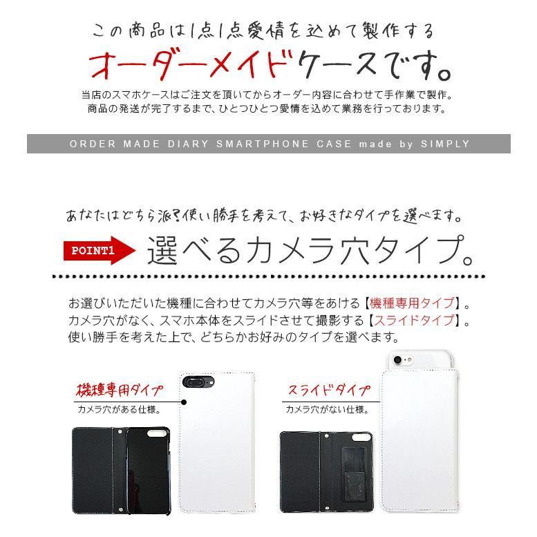 スマホケース 手帳型 全機種対応 iPhone13 iPhone12 mini iPhone11 Pro iPhone SE Xperia 5 10 iii AQUOS R6 sense5G Galaxy ケース 花柄 北欧|simply-shop|04