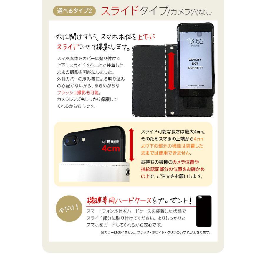 スマホケース 手帳型 全機種対応 iPhone13 iPhone12 mini iPhone11 Pro iPhone SE Xperia 5 10 iii AQUOS R6 sense5G Galaxy ケース 花柄 北欧|simply-shop|06
