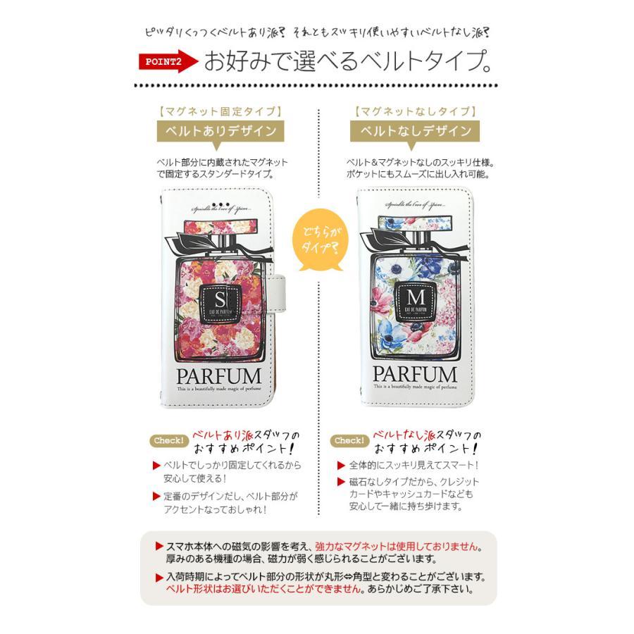 スマホケース 手帳型 全機種対応 iPhone13 iPhone12 mini iPhone11 Pro iPhone SE Xperia 5 10 iii AQUOS R6 sense5G Galaxy ケース 花柄 北欧|simply-shop|07