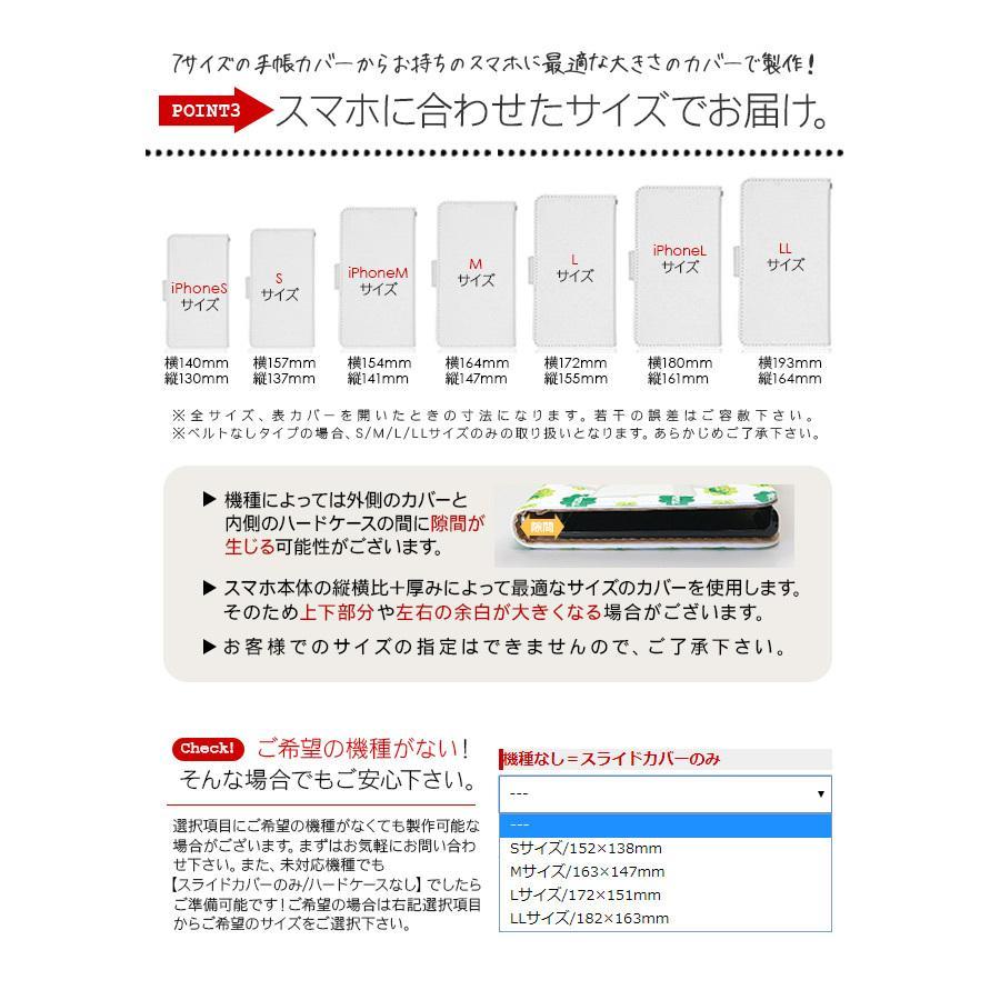 スマホケース 手帳型 全機種対応 iPhone13 iPhone12 mini iPhone11 Pro iPhone SE Xperia 5 10 iii AQUOS R6 sense5G Galaxy ケース 花柄 北欧|simply-shop|08