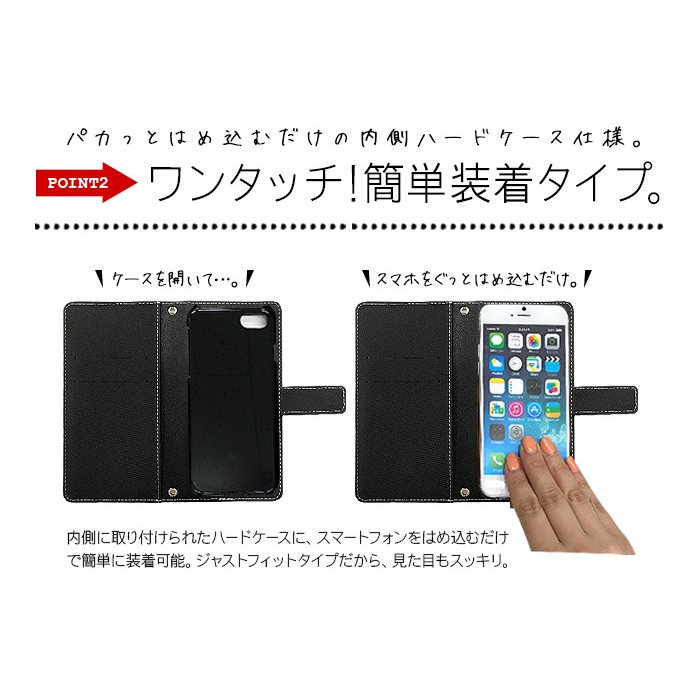 スマホケース 手帳型 全機種対応 iPhone13 iPhone12 mini iPhone11 Pro iPhone SE Xperia 5 10 iii AQUOS R6 sense5G Galaxy ケース 花柄 北欧|simply-shop|10