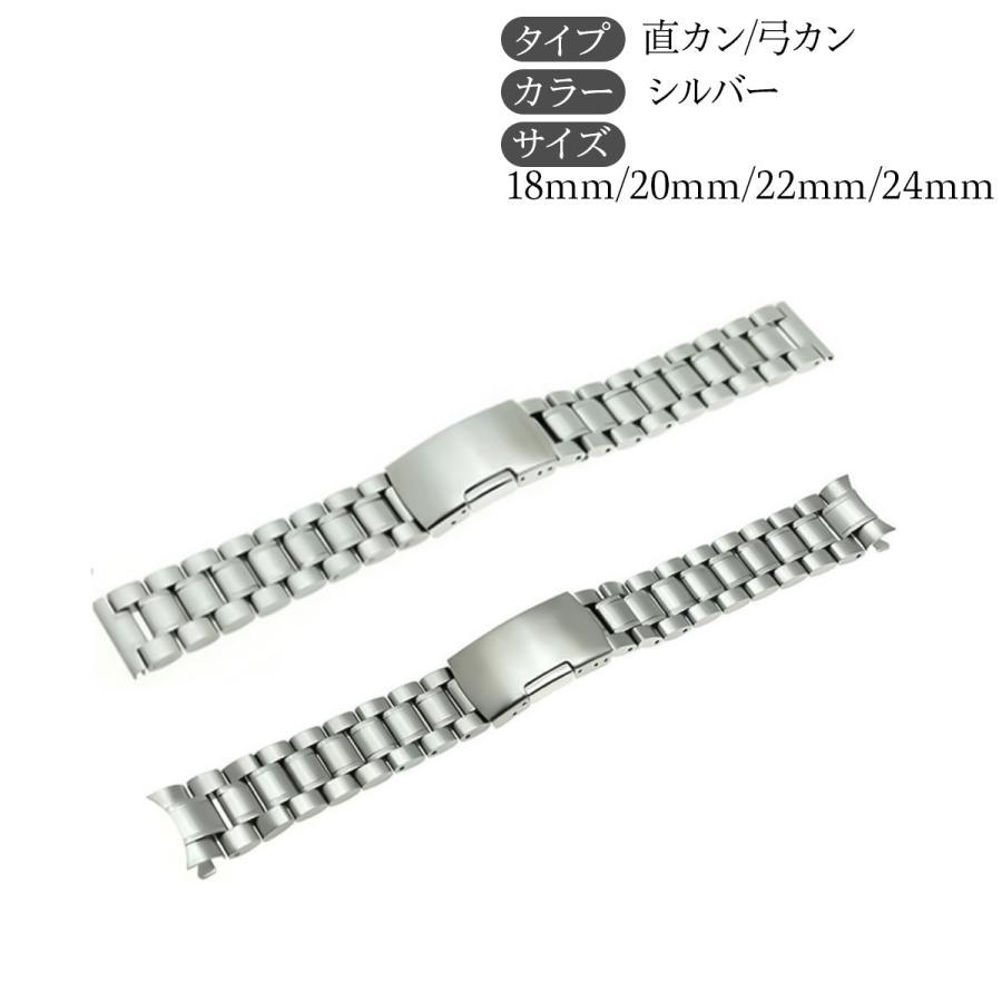 腕時計 交換ベルト ステンレス製 シルバー 期間限定送料無料 人気急上昇 ポイント消化
