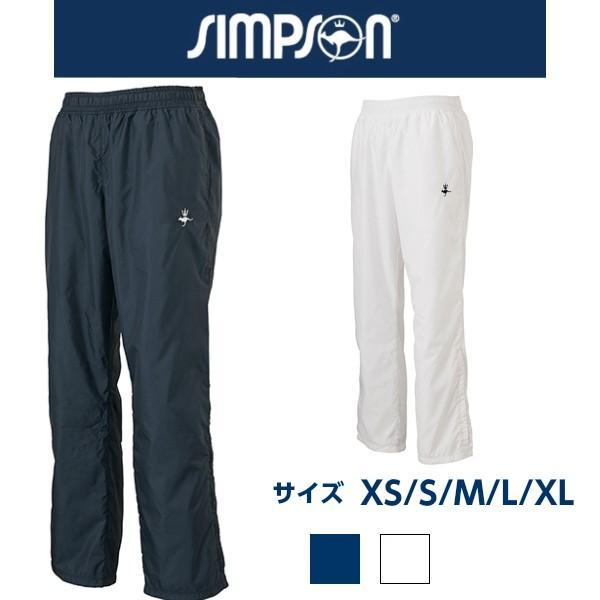SALE シンプソン Simpson テニスウェア メンズ レディース 兼用 ウォームアップ パンツ STW-81501