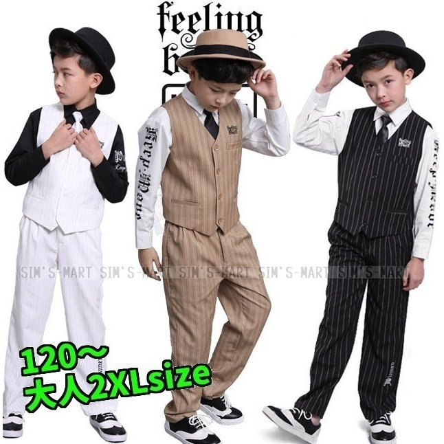 格安店 ロックダンス衣装 キッズダンス 子供 大人 スーツ ベスト スラックス グレー 海外 白 赤 ベージュ 黒