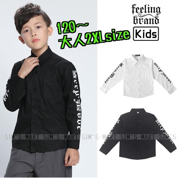 ロックダンス衣装 出荷 K-POPダンス衣装 韓国 シャツ キッズ 黒 大人 ラッピング無料 子供 白